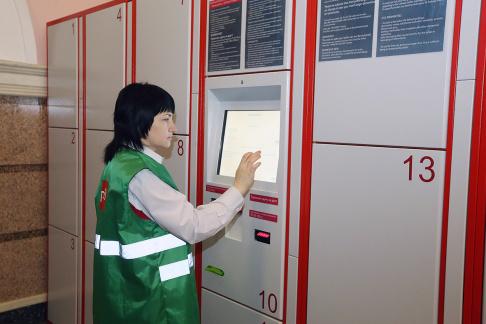 Автоматизованные камеры хранения нового поколения установили на вокзале Смоленск