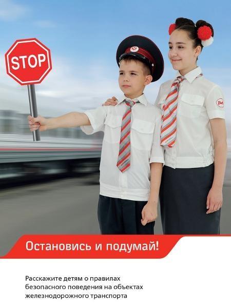 Более чем на 40 % снизилось количество несчастных случаев на железной дороге в Смоленском регионе МЖД за 10 месяцев 2020 года