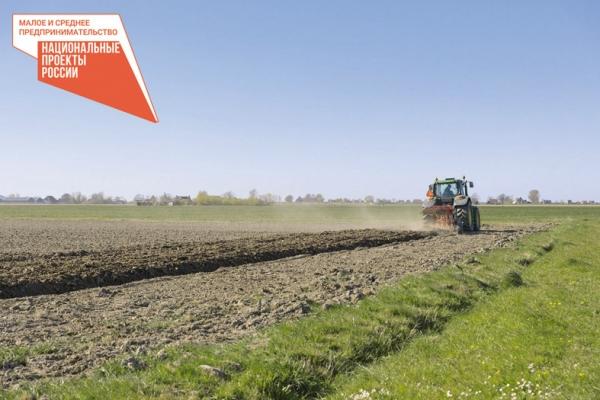 Старт для фермеров