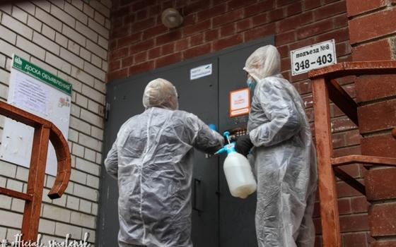В Смоленске продолжается дезинфекция общественных мест