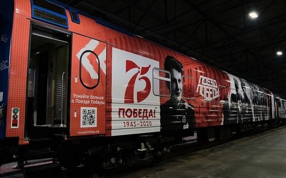 В Смоленске пройдет «Поезд Победы»
