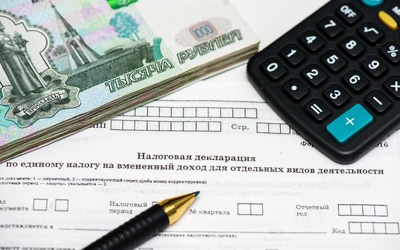 В Смоленской области живут более 400 предпринимателей-миллионеров
