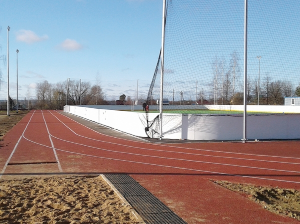 В Вязьме появился новый спортивный объект