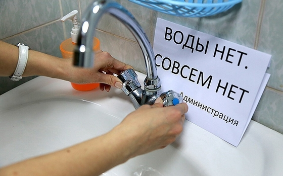 18 декабря в Смоленске отключат воду