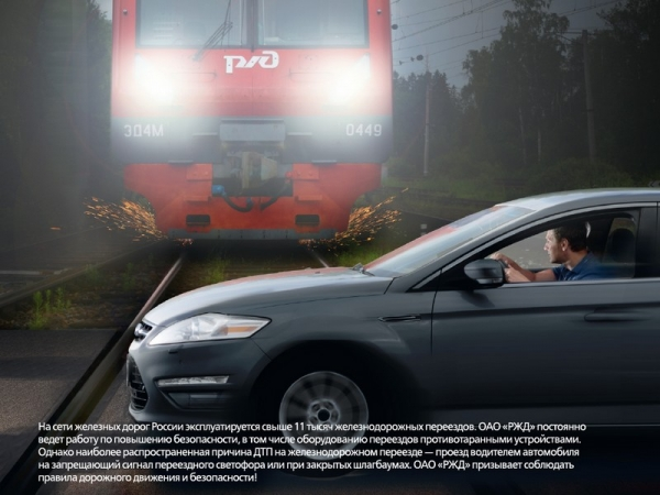 Железнодорожники обеспокоены ростом числа ДТП на переездах в Смоленской области