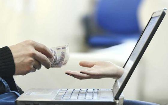 Дистанционные мошенник обманули смолян на 460 тысяч рублей