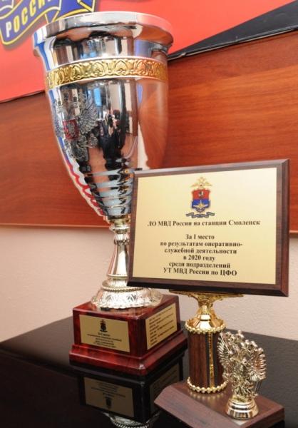 ЛО МВД России на станции Смоленск второй год подряд признан лучшим среди линейных подразделений УТ МВД России по ЦФО