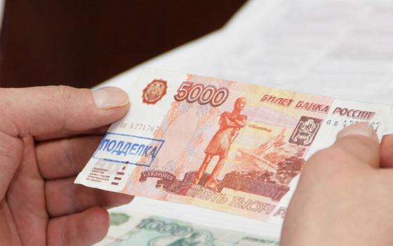 В Смоленске обнаружили фальшивую купюру