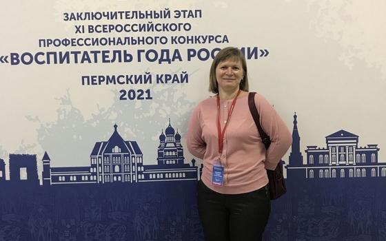 Воспитатель из Смоленска стала лауреатом конкурса «Воспитатель года России – 2020»