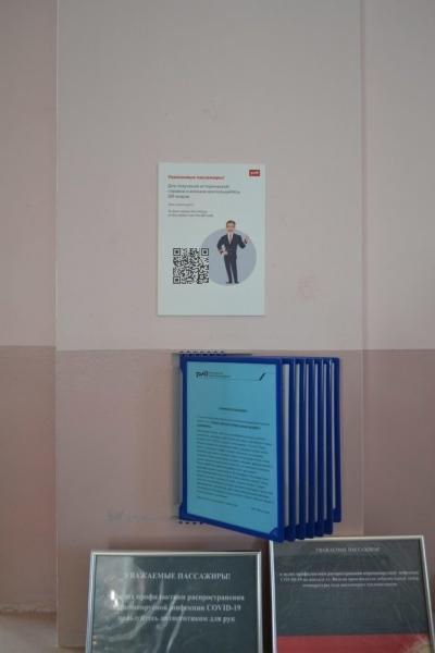 На 5 малых вокзалах МЖД в Смоленской области появились QR-коды с исторической информацией