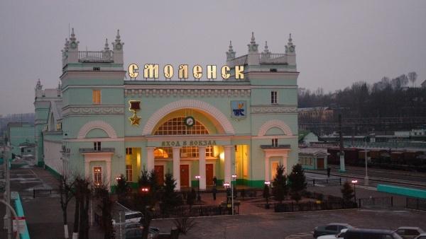 На железнодорожном вокзале Смоленск отключат декоративную подсветку в поддержку экологической акции «Час Земли»