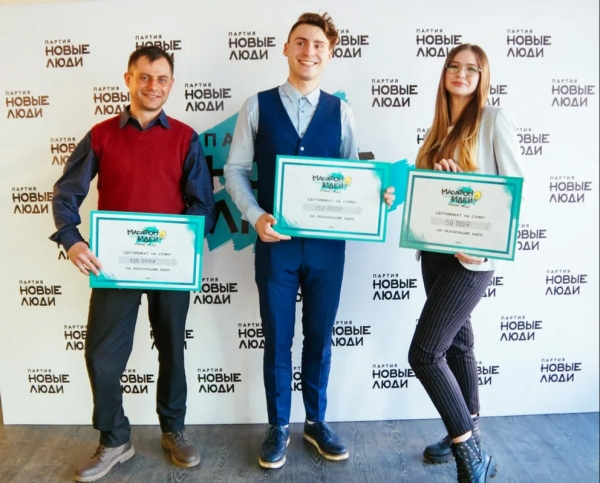 Партия «Новые люди» поддержит в Смоленске проекты в сфере экологии и урбанистики