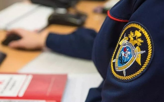 Смоленские следователи проверят учителя в одной из школ города