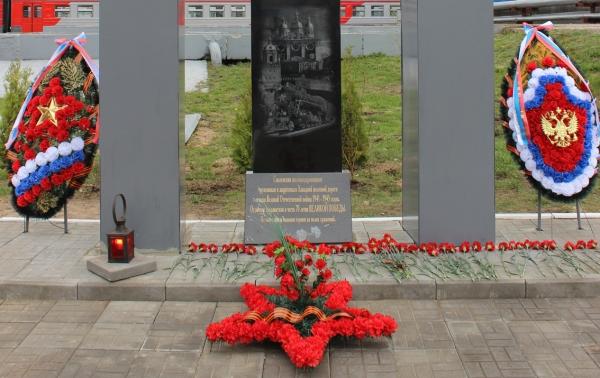 Памятные доски, стелы и памятники ВОВ железнодорожники привели в порядок к 9 Мая