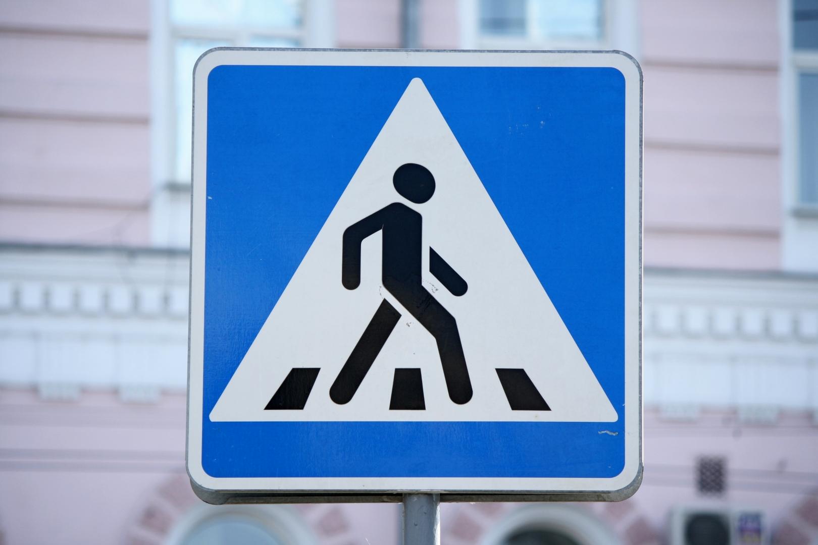 В Смоленской области ГИБДД проверит пешеходов на знание ПДД